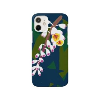 月桃 Smartphone cases