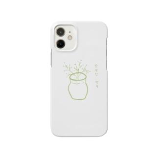 precious fortune Smartphone Case