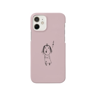 くすみピンク中間12mini Smartphone cases