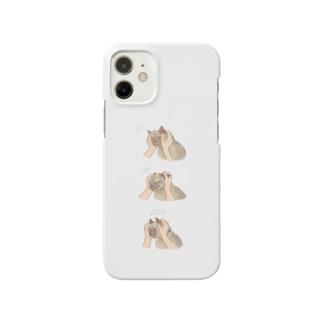 三段展開 Smartphone Case