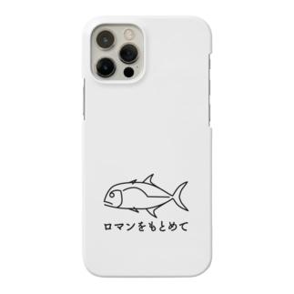 ロマンをもとめて Smartphone cases