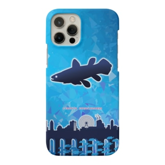claudite consciousness Smartphone cases