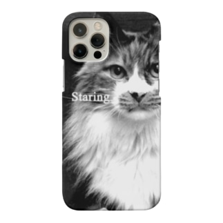 Staring-2 Smartphone cases