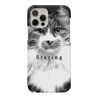 Staring-3 Smartphone cases