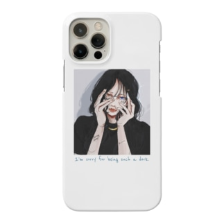 Sorry Darling Smartphone cases