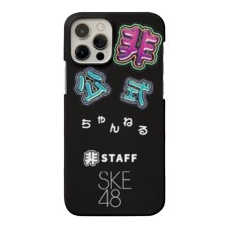 SKE48非公式ちゃんねるの非公式スマホケース Smartphone Case