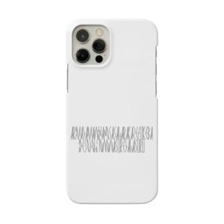 「百人一首 58番歌 大弐三位」カナクギフォントL Smartphone Case