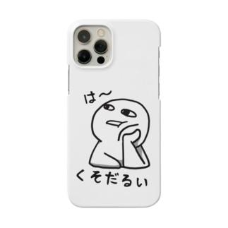 は~くそだるい Smartphone Case