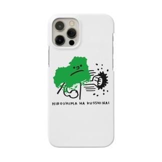 8 Smartphone cases