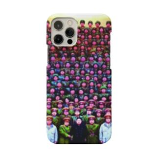 北の密 Smartphone cases
