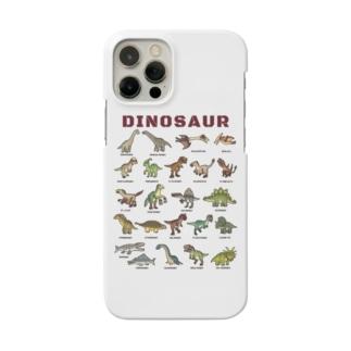 ちょっとゆるい恐竜図鑑 Smartphone cases