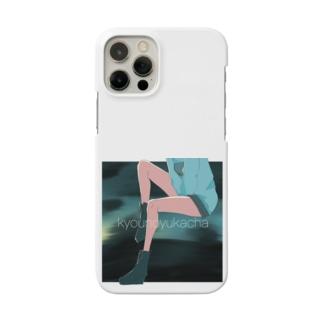 真夜中ゆかちゃ Smartphone cases