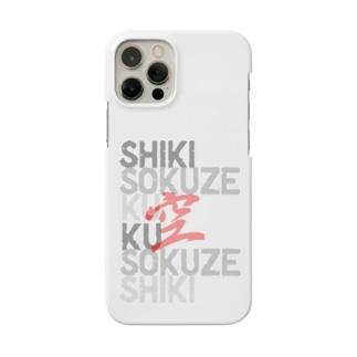 衝動的意匠物品店 「兄貴」のSHIKISOKUZE空 Smartphone cases