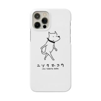 イヌとしてイきる #2 犬イラスト Smartphone cases