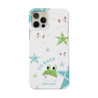 8SU1921_A それじゃB級、死神くん。 Smartphone cases