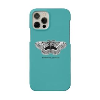 Brahmaea japonica Smartphone cases