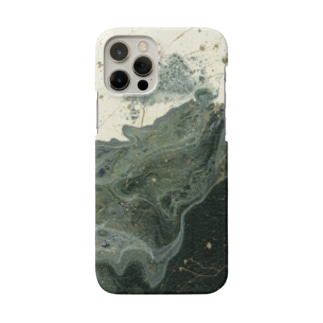 pouring 4 Smartphone cases