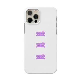 👾🎮 Smartphone cases