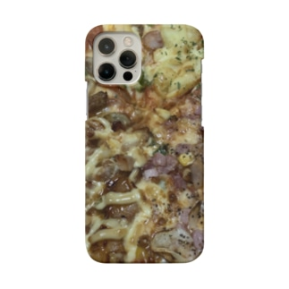 I LOVE PIZZA  Smartphone cases