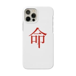 Save Lives Smartphone cases