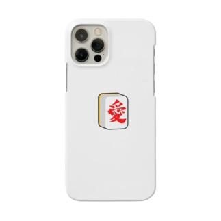 愛【欲しい】麻雀牌シリーズ Smartphone cases