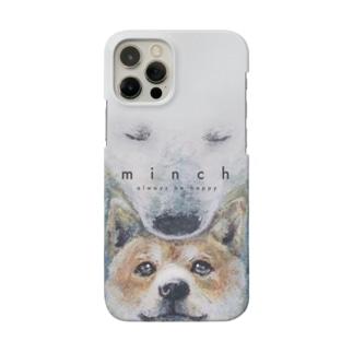 しろくましばいぬ Smartphone cases