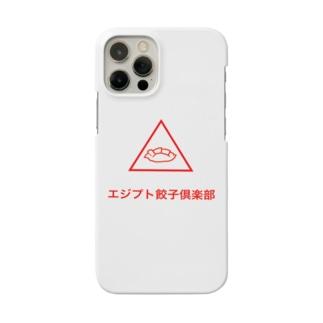 エジプト餃子倶楽部スマホケース Smartphone cases