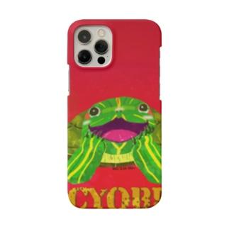 赤耳ちょび Smartphone cases