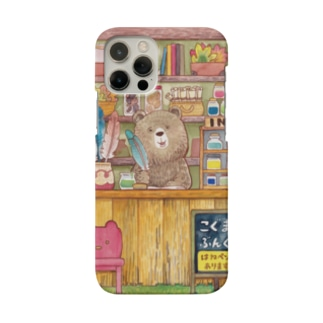 こぐまぶんぐ Smartphone cases