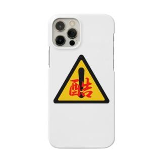 京阪酷道(中央大) Smartphone cases