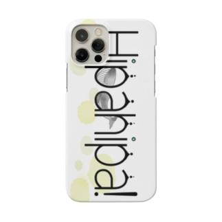 Hipahipa! Smartphone cases