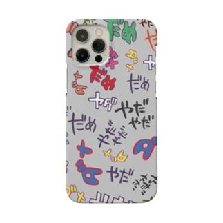 ダメやだ!スマートフォンケース(薄紫) Smartphone cases