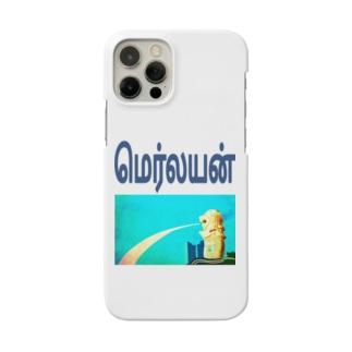 マーライオン Smartphone cases