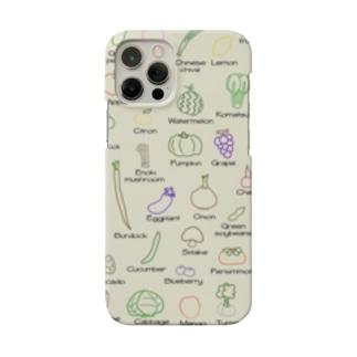 やさいさんのスマホケース その2:ベージュ Smartphone cases