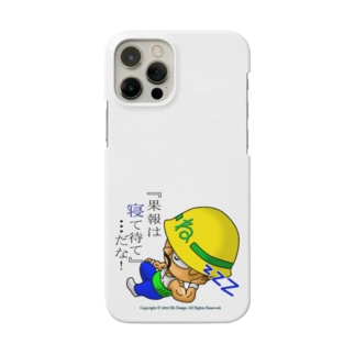 現場の忠君① Smartphone cases