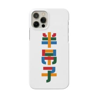 半吊子【おっちょこちょい】  Smartphone cases