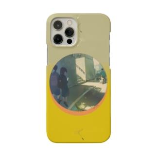 たんぽぽの道 Smartphone Case