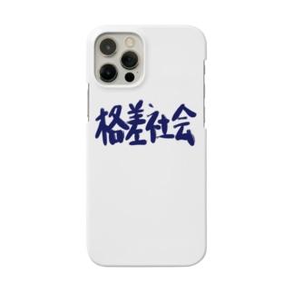 異世界 格差社会 エレファクトリー Part-2 Smartphone cases