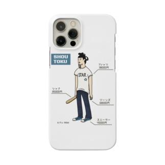 聖徳太子 ショップの専属モデル (カラー版) Smartphone cases