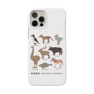 絶滅動物 Extinct Animal Smartphone cases