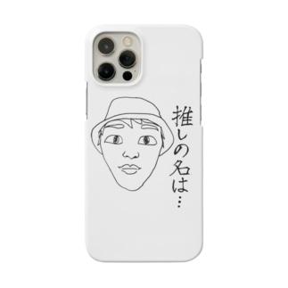 隣の人の会話が気になる人へ Smartphone cases