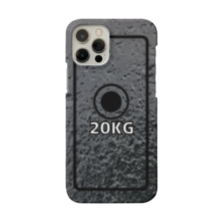 ダンベル2(iPhoneCase) Smartphone Case