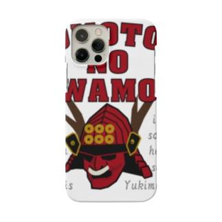 キッズモード某のヒノモトイチノツワモノ Smartphone cases