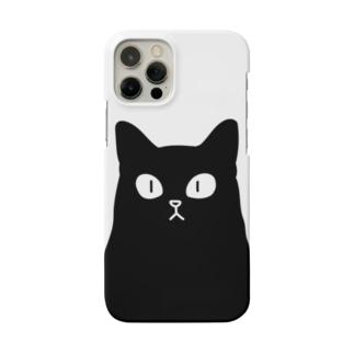おにぎり型猫(黒猫) Smartphone Case