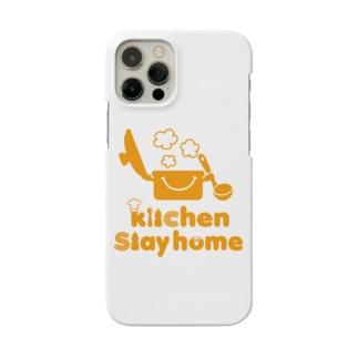 キッチンステイホーム Smartphone Case