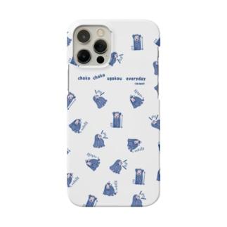 ちょこちょこ動こうアマビエちゃんランダム Smartphone cases