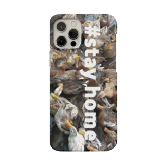 #stay home  Smartphone cases