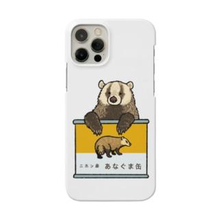 ニホン産あなぐま缶 Smartphone cases