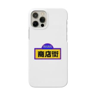 にこにこ商店街 Smartphone Case