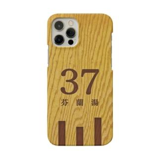 偶然空いていた37番の靴箱 Smartphone Case